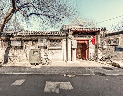 北京胡同 - hutong beijing