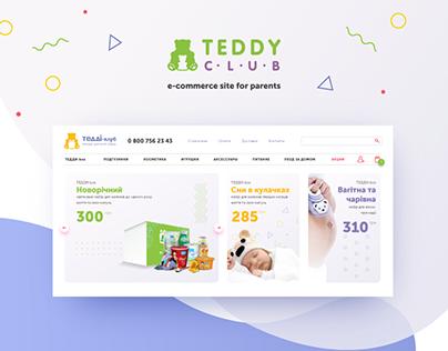 Teddy Club Shop