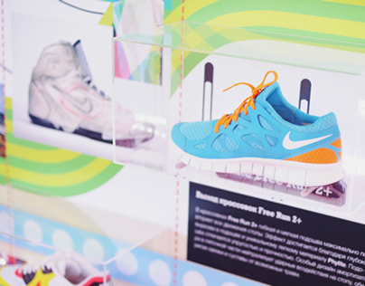Nike Timeline — From Waffle to Flyknit
