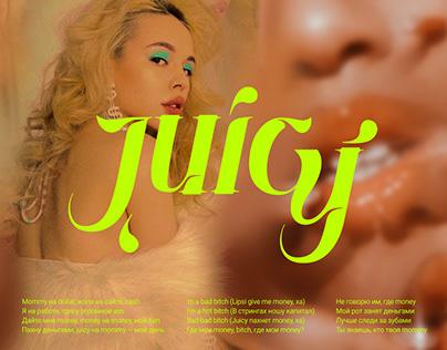 JUICY | musical album design for INSTASAMKA