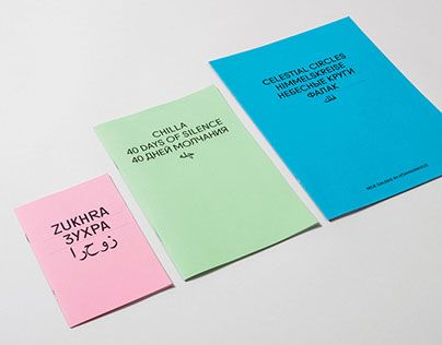 Zukhra, Chilla, Celestial Circle — Saodat Ismailova