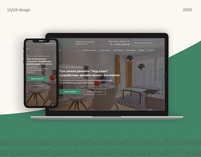 Website for apartment repair