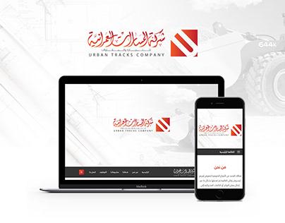 URBAN TRACKS CO. web design