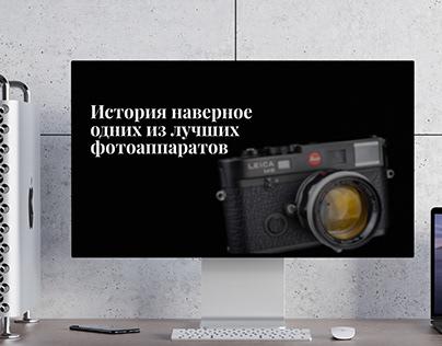 Leica cameras history - long read (web site)