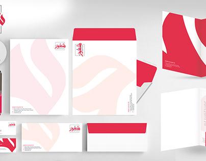 Stationery / Corporate Branding