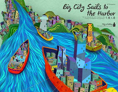 大城入港 Big City Sails to the Harbor