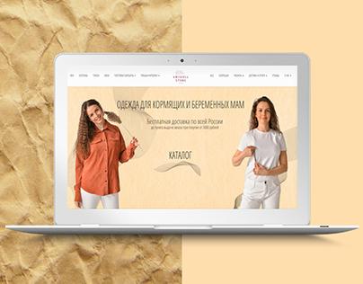 Интернет-магазин одежды для беременных и кормящих мам