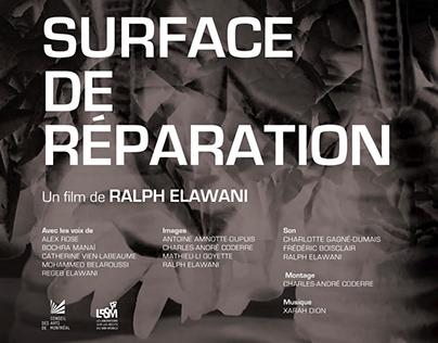 Surface de réparation (court métrage, 2018)