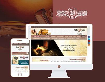 Amgad Center Website
