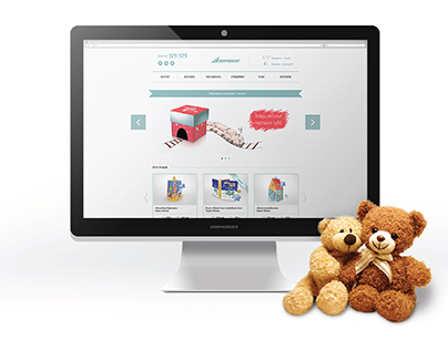 """""""Yurinat"""".  Online shop of children's Christmas gifts"""