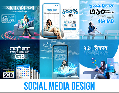 Mobile Operator Company Social Media Banner