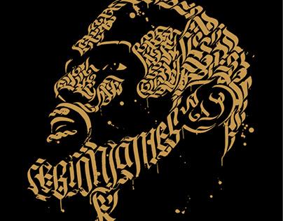 LeBron James Blackletter / Fraktur Calligraphy