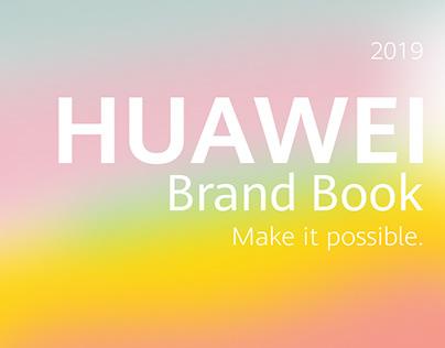 Huawei Brand Book 2019