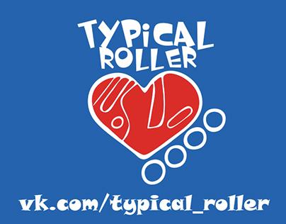 """Визитка """"Типичный Роллер"""" Cutaway """"Typical Roller"""""""