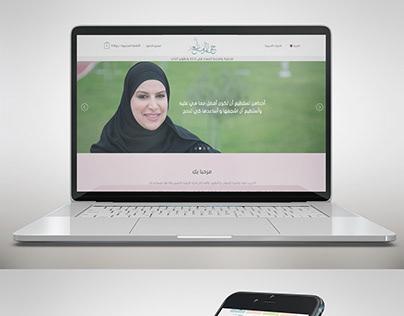 تصميم وبرمجة موقع المدربة الاستاذة جواهر المانع