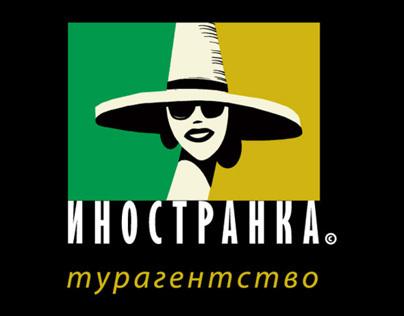 Tourist logo