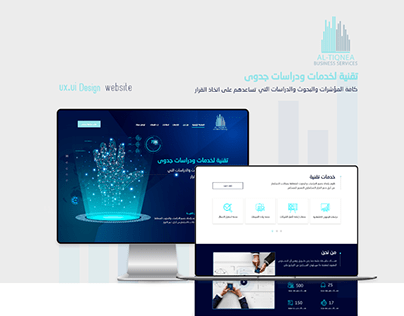 Taqnya website
