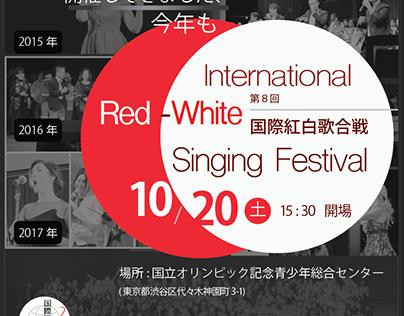 Red-White Singing Festival