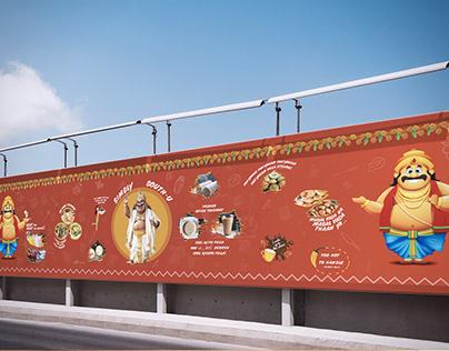 Gowri Shankar Hotel | Interior Wall Design