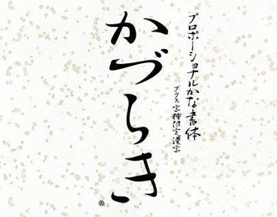 Kazuraki Font
