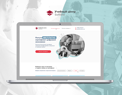 Landing page | Online courses