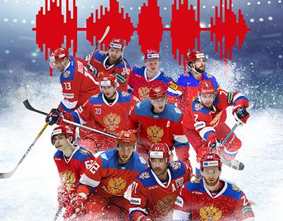 Ice Hockey World Championship// Match TV