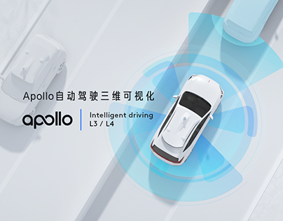Apollo Autonomous Driving - 3D Visualization