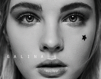 GALINA | beauty test