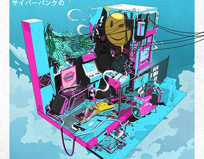 Cyberwave Dreams: Revisited