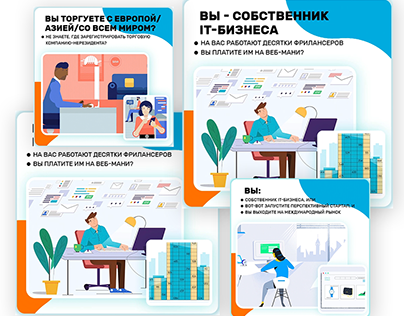 Video banners for site (Видео баннеры)