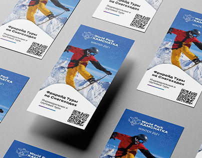 Advertising design   Дизайн рекламы