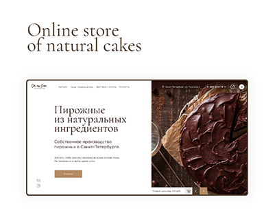 Landing page for cakes