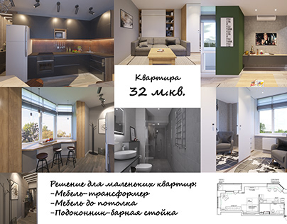 Small apartment 32sq/m