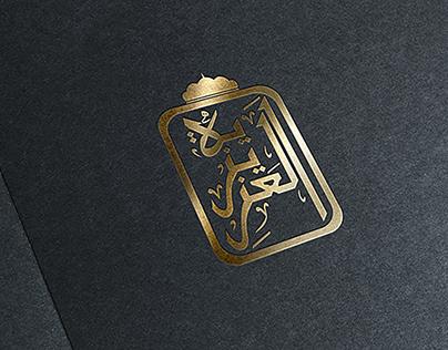 Al Azizya Branding