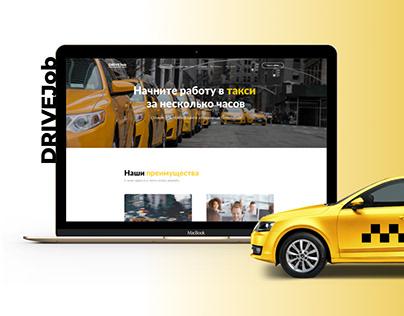 Landing page сайта подключения водителей такси