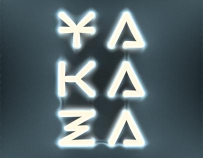 Y A K A Z A | Logomoods
