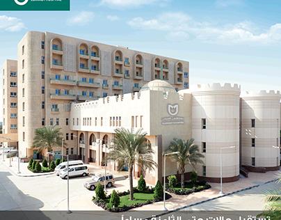 Elaraby Hospital