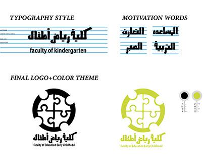 faculty of kindergarten-كليه رياض اطفال