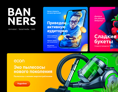 Animated and static banners / web and social media