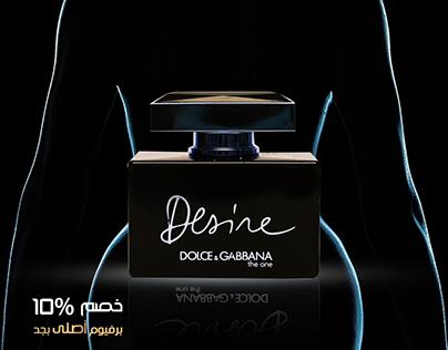 social media perfume designs