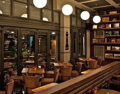Φουντούκι (σύγχρονο καφενείο)