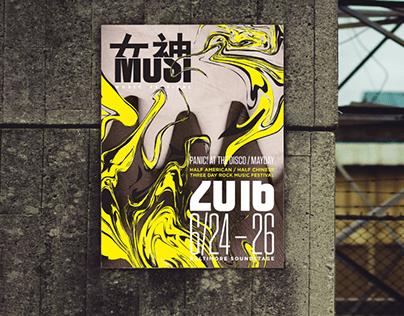 MUSI MUSIC FESTIVAL