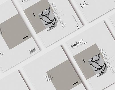 [άρτ]ικολ+ Magazine