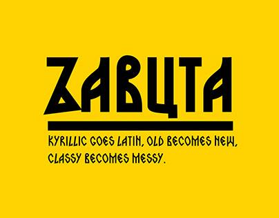Zabuta - Typeface