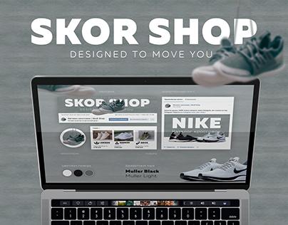 """Sneaker Store """"Skor Shop"""". Design community vkontakte."""
