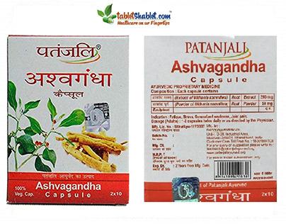Patanjali Ashwagandha Capsule at Tabletshablet