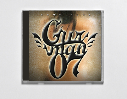 Logo and album cover for Gur_man07 (Russia)