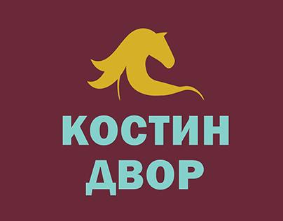 Horse farm Kostin Dvor