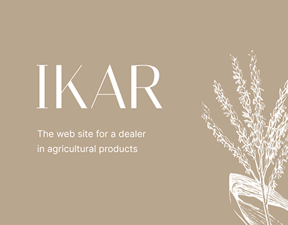 Agricultural products web-site