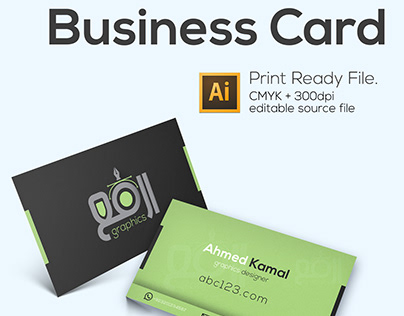 green 2 sided Business card design